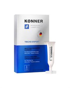 Маска для волос Tricho Expert Growth Stimulating Concentrated Hair Mask Könner