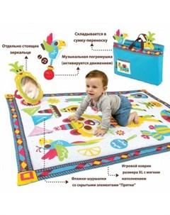 Игровой коврик сумка XL Фиеста разноцветный Yookidoo