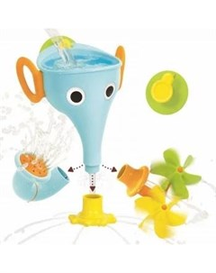 Игрушка для ванны Веселый слон голубой Yookidoo