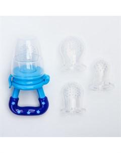 Ниблер с силиконовыми сеточками размеры s m l в футляре цвет голубой Mum&baby