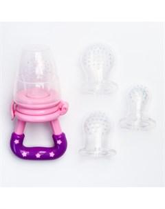 Ниблер с силиконовыми сеточками размеры s m l в футляре цвет розовый Mum&baby