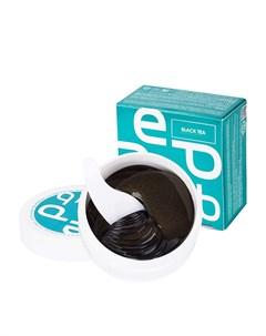 Патчи для век Hydrogel Eye Patches De Tox Black Tea Med:b