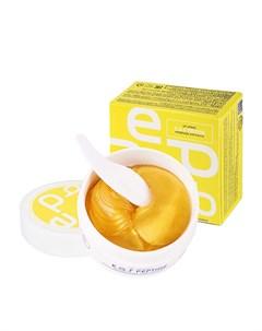 Патчи для век Hydrogel Eye Patches Up Lifting EGF Med:b