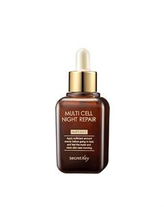 Сыворотка для лица Multi Cell Night Repair Ampoule Secret key