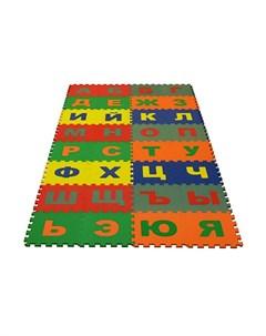 Игровой коврик мягкий пол Алфавит Русский 25x25 см 32 детали Eco cover