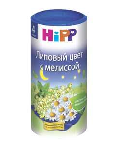 Детский чай Hipp Липовый цвет с мелиссой 200гр