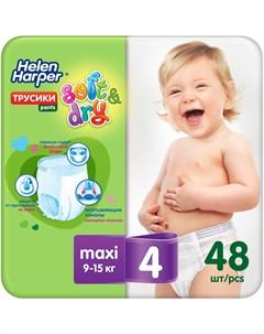 Подгузники трусики Soft Dry Maxi 9 15кг 48шт Helen harper