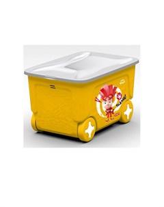 Ящик для игрушек на колесах 50 литров Фиксики