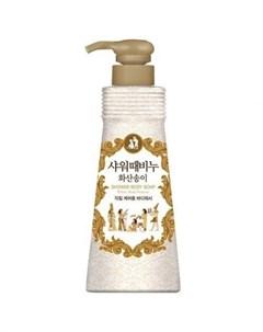Гель для душа с ароматом белого мускуса mukunghwa white musk perfume shower body soap Mukunghwa