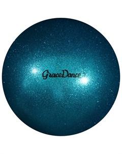 Мяч для художественной гимнастики блеск 18 5 см 400 г цвет голубой Grace dance