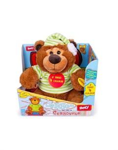 Интерактивная игрушка Медведь сказочник 27 см Fancy