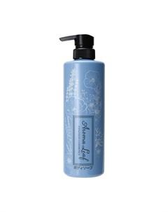 Гель для душа Aroma Leaf Body Soap Chanson cosmetics