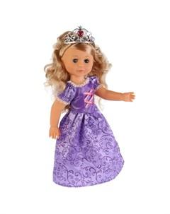 Кукла Принцесса София в фиолетовом платье 46см Карапуз