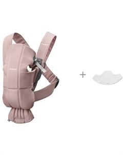 Рюкзак кенгуру Mini Cotton и нагрудник к рюкзакам Mini Miracle Original Babybjorn