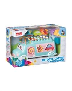 Развивающая игрушка Сортер Автобус с ксилофоном Bondibon