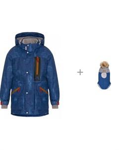 Active Куртка для мальчика Дилан и шапка шлем Бревик Oldos