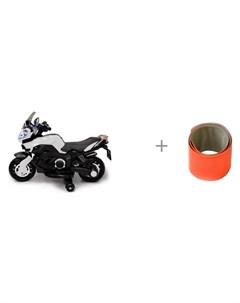 Электромобиль Мотоцикл BMW Е222КХ и световозвращающий Slap браслет Blicker Rivertoys