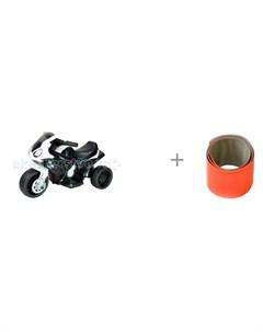 Электромобиль Мотоцикл JT5188 и световозвращающий Slap браслет Blicker Rivertoys