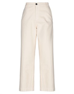 Джинсовые брюки Pomandere