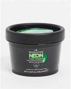 Светящаяся в ультрафиолете неоново зеленая краска для волос I Heart Revolution I heart revolution