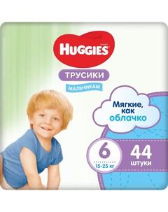 Трусики подгузники для мальчиков 6 15 25кг 44шт Huggies