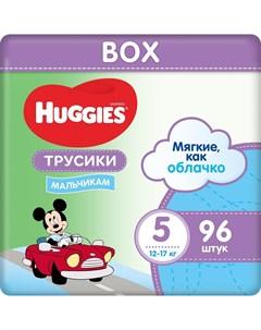 Трусики подгузники для мальчиков Disney Box 5 12 17кг 96шт Huggies