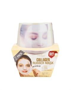 Альгинатная маска с коллагеном Lindsay