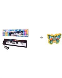 Музыкальный инструмент Синтезатор с микрофоном и Брик Гейм Бабочка Abtoys