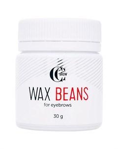 Воск для бровей Wax Beans Cc brow