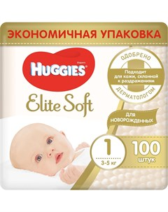 Подгузники Elite Soft 1 3 5кг 100шт Huggies