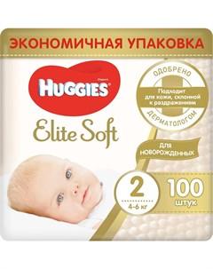 Подгузники Elite Soft 2 4 6кг 100шт Huggies