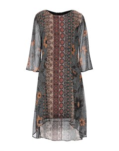 Короткое платье Desigual