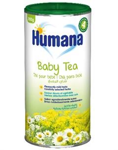 Чай детский травяной 200гр Humana