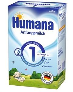 Смесь молочная адаптированная 1 300гр Humana