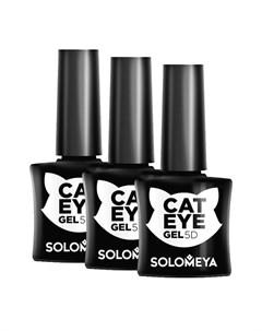 Гель лак для ногтей 5D Vip Cat Eye Gel Цвет 4 Persian Перс Solomeya