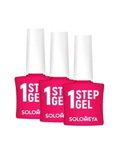Гель лак для ногтей One Step Gel Цвет 11 Sangria Сангрия Solomeya