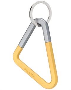 Брелок для ключей с треугольной подвеской Prada