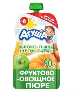 Фруктово овощное пюре Яблоко тыква персик банан 90гр Агуша