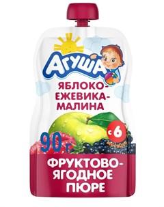 Фруктово ягодное пюре Яблоко ежевика малина 90гр Агуша