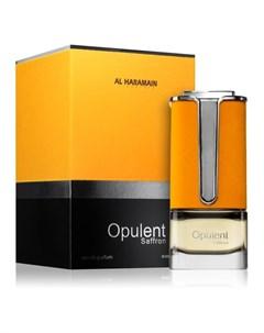 Opulent Saffron Al haramain