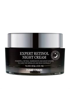 Крем для лица Expert Retinol Night Cream Hanixhani