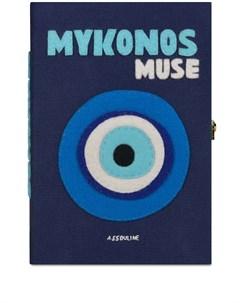 Клатч Mykonos в виде книги Assouline