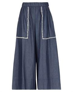 Укороченные джинсы Biancoghiaccio