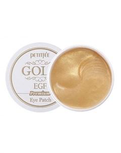 Патчи для глаз Premium Gold EGF Petitfee