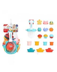 Набор игрушек для ванной Большой морской 17 шт Haunger