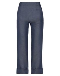 Джинсовые брюки Maison laviniaturra