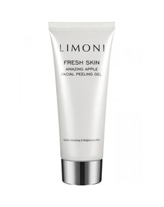 Гель скатка для лица с фрукт кислотами Amazing Apple Facial Peeling Gel Limoni