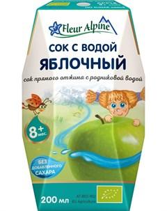 Сок с природной родниковой водой Яблочный 200мл Fleur alpine