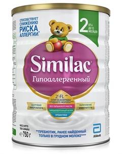 Сухая молочная смесь Гипоаллергенный 2 750гр Similac