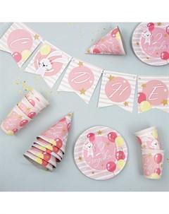 Набор бумажной посуды Страна карнавалия